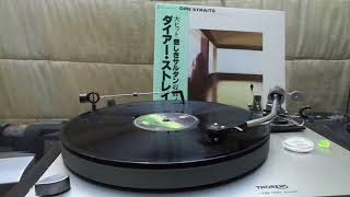 Dire Straits - Water of Love - Vinyl - AT150MLX