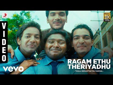 Ragam Ethu Theriyadhu  Various