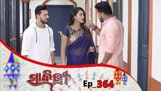 Savitri | Full Ep 364 |  9th Sep 2019 | Odia Serial – TarangTv