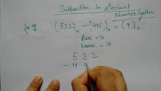 Subtraction(Decimal number system)| easy | short |simple