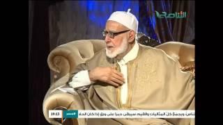 بين يدي العلماء : مع فضيلة الشيخ عبداللطيف الشويرف (6) 15 - 10 - 2015