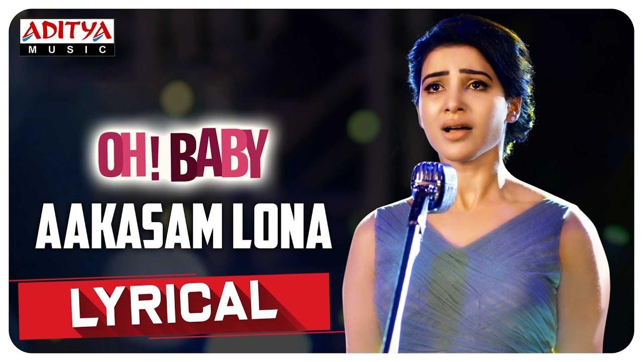 Aakasam Lona Song Lyrics in Telugu and English - Oh Baby