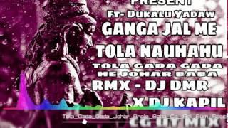 Cg dj chuka ut dj song download free | toMP3 pro