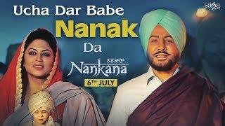 Gurdas Maan - Ucha Dar Babe Nanak Da | Jatinder Shah | Nankana | Rel 6 July | New Punjabi Songs 2018