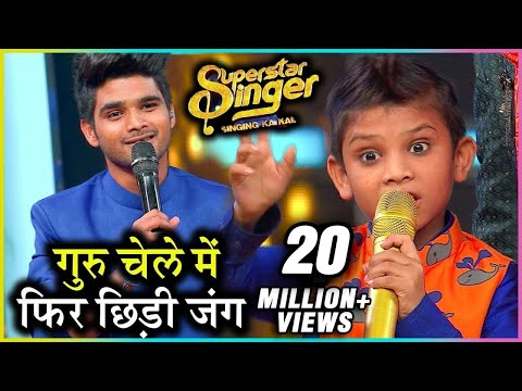 Soyab Ali Again TARGETS Coach Salman Ali And Makes FUN Of Him | Superstar Singer