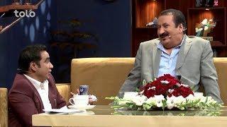 Zere Chatre Eid Qurban - Episode 01