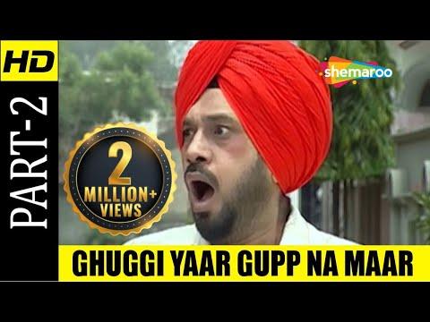 Download Ghuggi Yaar Gupp Na Maar Part 2 - Gurpreet Ghuggi - New Punjabi Comedy Movie - HD Movie 2018 HD Mp4 3GP Video and MP3