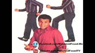 محمد فؤاد - يلا بينا يلا تحميل MP3