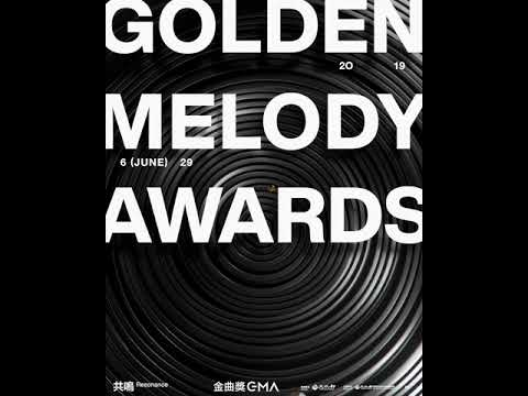 GMA 2019 ( I SEE MUSIC) 形象影片_共鳴 Resonance