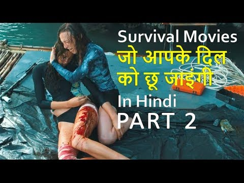 Top 10 Best Survival Movies In Hindi | All Time Hits Movies Part 2