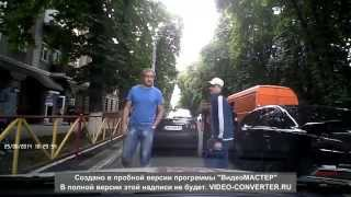 Беспредел на русских дорогах!
