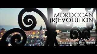 أغنية خالدة لمجموعة جودة المغربية / majmou3at jouda