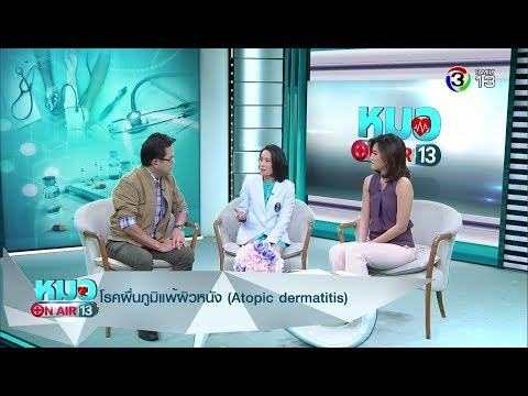การรักษา neurodermatitis follicular