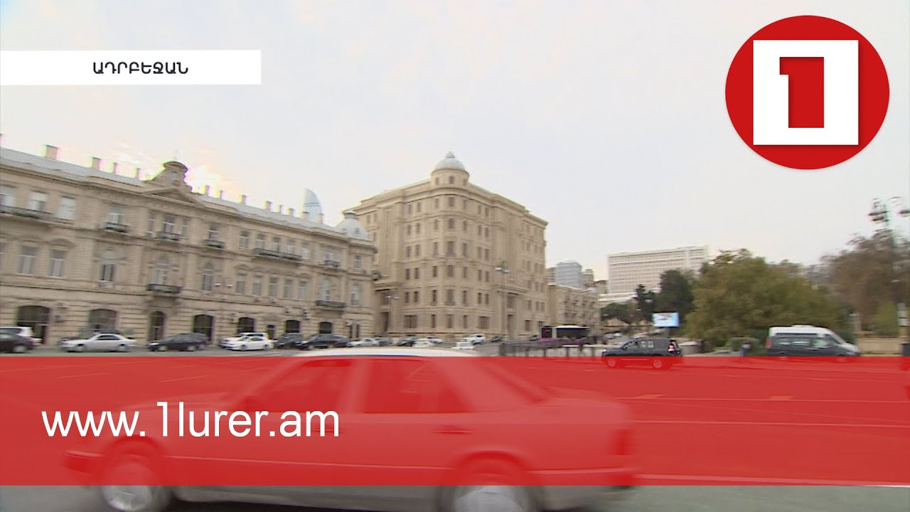 Ադրբեջանի տարածքային պահանջները հարևան պետությունների նկատմամբ