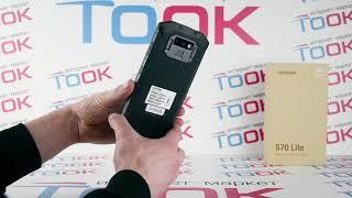 Смартфон DOOGEE S70 Lite 4/64GB Orange от компании Cthp - видео 2