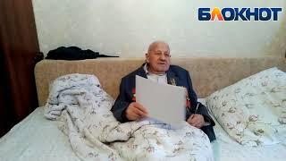 «Мы думали: не попадете, не попадете» - ветеран ВОВ о бомбежке Новороссийска
