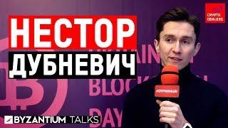 Нестор Дубневич: как трансформируются токены в 2018 году