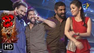 Dhee Jodi  12th April 2017   Full Episode   ETV Telugu