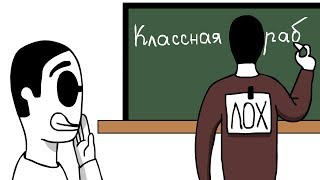 ПРАНКИ УЧИТЕЛЕЙ - МУЛЬТ