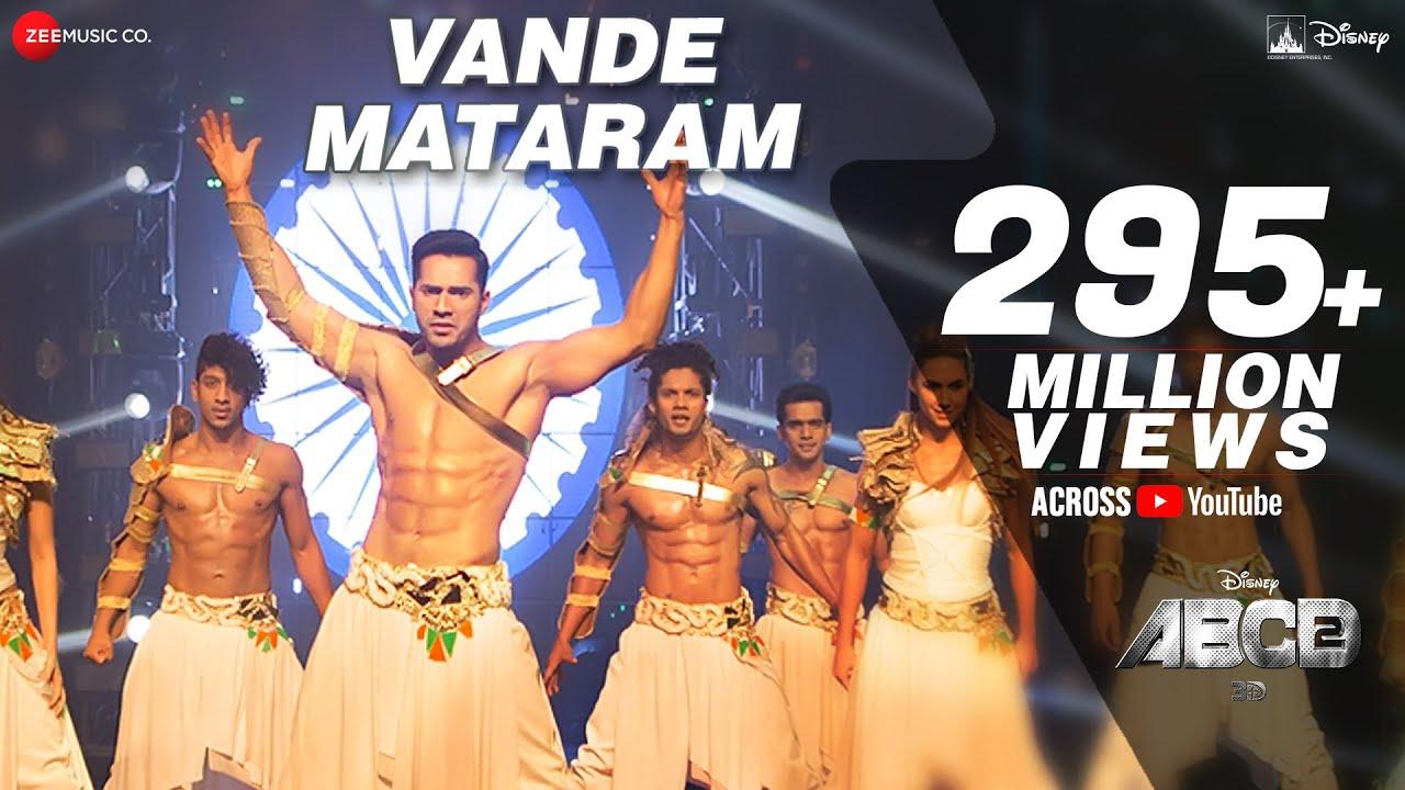 वन्दे मातरम Vande Mataram Lyrics in Hindi - ABCD 2 - Badshah, Daler Mehndi, Divya Kumar, Tanishka Sanghvi