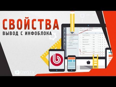 Бинарные опционы украина что это