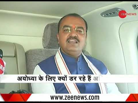 Watch: Zee News Exclusive interview with Keshav Maurya
