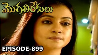 Episode 899 | 30-07-2019 | MogaliRekulu Telugu Daily Serial | Srikanth Entertainments | Loud Speaker