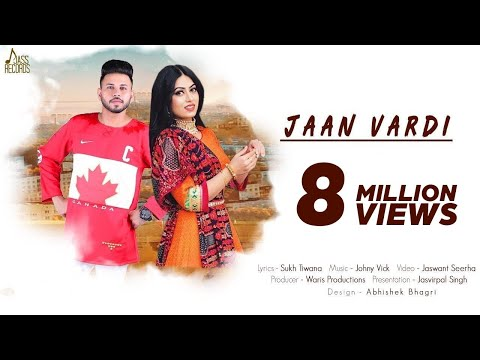 Download Jaan Vardi | (Full HD) | H MNY  | New Punjabi Songs 2018 | Latest Punjabi Songs 2018 | Jass Records HD Mp4 3GP Video and MP3