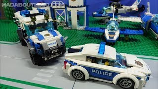 ALL LEGO City Police Vehicles 2019