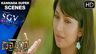 Yash And Radhika Pandiths Romantic Scenes  Kannada Scenes  Sathish Ninasam