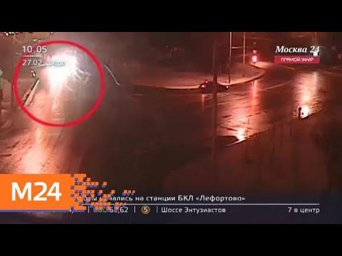 Нагатинский суд изберет меру пресечения водителю, который врезался в городской автобус - Москва 24