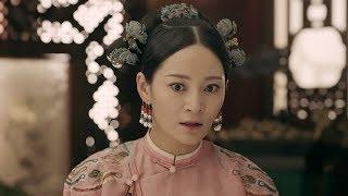【反转】纯贵妃想整垮令妃,却将自己赔了进去,被皇上囚禁于宫中!EP52