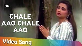 Chale Aao Chale Aao | Meet Mere Man Ke (1991) | Feroz