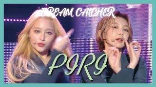 [HOT] Dreamcatcher - PIRI , 드림캐쳐 - PIRI Show Music core 20190223