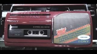 Валентин Стрыкало - Танцы (аудио)