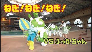 ミナモ vs ふっかちゃん【ミナモの十番勝負vol.9】