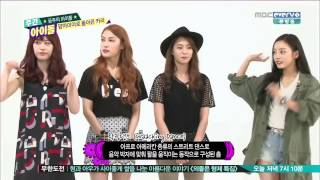 KARA Weekly Idol Part1 日本語字幕