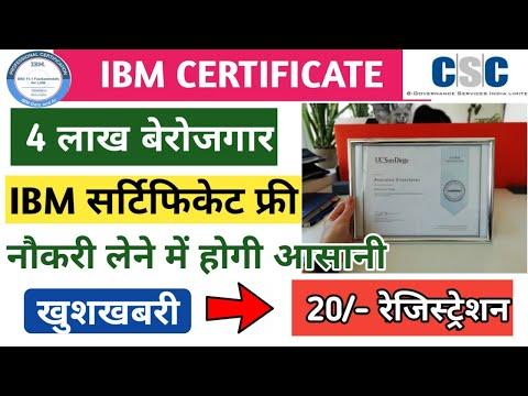 CSC New Service IBM SkillBuild Certificate Free बेरोजगार ...