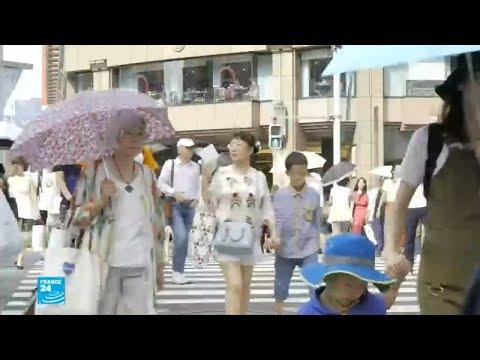 العرب اليوم - شاهد: درجات الحرارة المرتفعة تقتل عشرات الأشخاص في اليابان