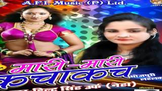 Bhojpuri Hot Songs 2016 New Diltu Singh Mp3