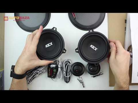 Компонентная акустическая система Kicx QR-5.2