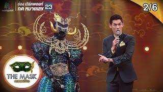 THE MASK วรรณคดีไทย   EP.12 SEMI-FINAL กรุ๊ปไม้จัตวา   13 มิ.ย. 62 [2/6]