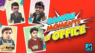 Gaandu Moments in Office | Black Sheep