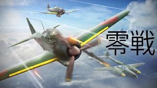 The A6M Zero   Documentary (34)