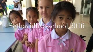Hua Hin Sethavidhya Thai School Хуахин Школа в Тайланде для детей