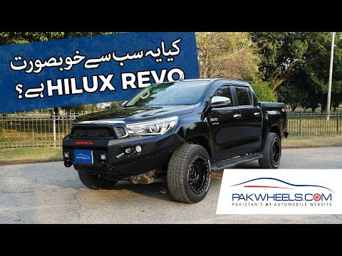Toyota Hilux Revo V | 2.8L 1 GD | Owner's Review | PakWheels
