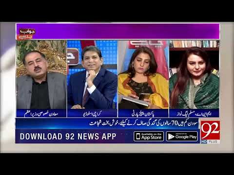 We just take the opportunity regarding Kartarpur Border with a huge vision, says Iftikhar Durrani