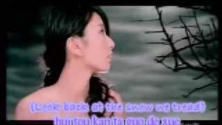 Yi Yan Wan Nian English Subbed