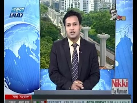 02 PM News || দুপুর ০২ টার সংবাদ || 07 July 2020 || ETV News