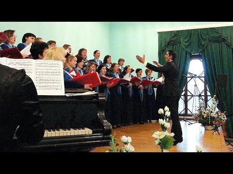 Концерт камерного хора «Подмосковье» - «Весна идет – весне дорогу»